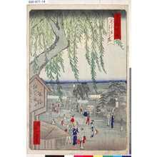 Ikkei: 「東京名所四十八景」 「新よし原見かえり柳」「十五」 - Tokyo Metro Library