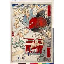 Ikkei: 「東京名所四十八景」 「浅草観世音雪中」 - Tokyo Metro Library