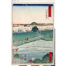 Ikkei: 「東京名所四十八景」 「みめくり真乳山遠景」 - Tokyo Metro Library