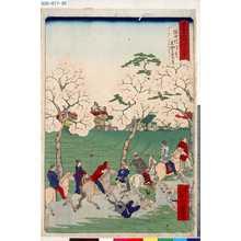Ikkei: 「東京名所四十八景」 「隅田堤つゝき木母寺遠景」 - Tokyo Metro Library