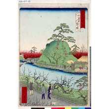 Ikkei: 「東京名所四十八景」 「小室井乃梅園」「二十三」 - Tokyo Metro Library
