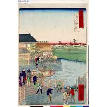 Ikkei: 「東京名所四十八景」 「柳しま橋もと」 - Tokyo Metro Library