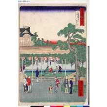Ikkei: 「東京名所四十八景」 「亀井戸天神」 - Tokyo Metro Library