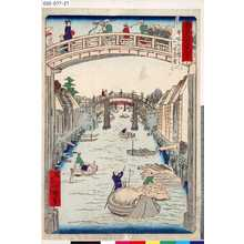 一景: 「東京名所四十八景」 「本所三ツ目橋より一ツ目遠景」「二十八」 - 東京都立図書館