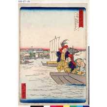 Ikkei: 「東京名所四十八景」 「御厩河岸あすまばし」 - Tokyo Metro Library