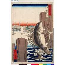 一景: 「東京名所四十八景」 「大川はた百本杭」 - 東京都立図書館