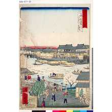 Ikkei: 「東京名所四十八景」 「小綱丁箱崎橋よりみなとはし遠景」「三十四」 - Tokyo Metro Library