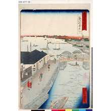 Ikkei: 「東京名所四十八景」 「築地明石はし」 - Tokyo Metro Library