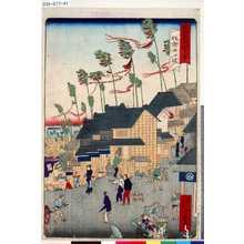 一景: 「東京名所四十八景」 「飯倉四ツ辻」「四十二」 - 東京都立図書館