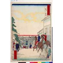 Ikkei: 「東京名所四十八景」 「霞かせき」 - Tokyo Metro Library