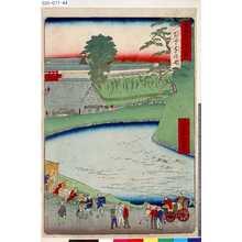 一景: 「東京名所四十八景」 「外さくら田」 - 東京都立図書館