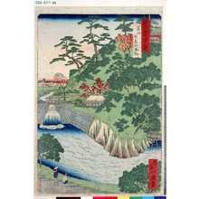 Ikkei: 「東京名所四十八景」 「関口目しろ不動」 - Tokyo Metro Library
