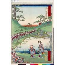 一景: 「東京名所四十八景」 「向島三紅亭庭中」 - 東京都立図書館
