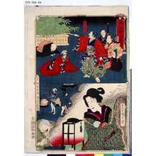 Kawanabe Kyosai: 「東京開化名勝ノ」 「新日暮里」「鮫ヶ橋」「徳川秀忠公」 - Tokyo Metro Library