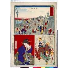 Kawanabe Kyosai: 「東京開化名」 「両国橋」 - Tokyo Metro Library