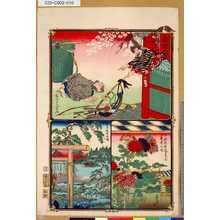 Kawanabe Kyosai: 「東京開」 「千駄木坂芸木屋庭中の図」「根津権現社図」 - Tokyo Metro Library