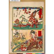 Utagawa Yoshitora: 「東京開化名勝記」 「海晏寺紅葉の盛」「鮫頭明神古事」 - Tokyo Metro Library