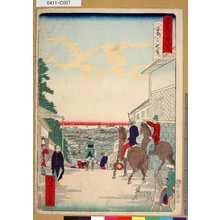 一景: 「東京名所四十八景」 「霞かせき」「四十四」 - 東京都立図書館