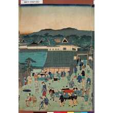 歌川国輝: - - 東京都立図書館