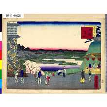 Ikkei: 「東京三十六景」 「三十一」「九段さか」 - Tokyo Metro Library
