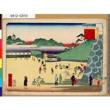 Ikkei: 「東京三十六景」 「二」「筋違御門内」 - Tokyo Metro Library