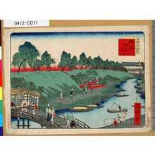 Ikkei: 「東京三十六景」 「三十二」「◆FAE5◆原和泉はし」 - Tokyo Metro Library