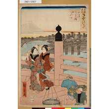 Utagawa Hiroshige: 「東都名所年中行事」「四月日本橋初かつほ」 - Tokyo Metro Library