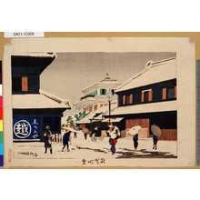 小林清親: 「駿河町雪」 - 東京都立図書館