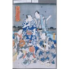 Utagawa Kunisada: 「隅田乃蛍狩」 - Tokyo Metro Library
