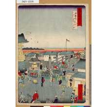 一景: 「東京名所四十八景」 「日本はし夕けしき」「第一」 - 東京都立図書館