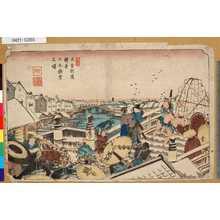 Keisai Eisen: 「木曾街道續ノ壹 日本橋雪ノ曙」 「第壹」 - Tokyo Metro Library