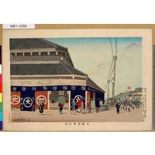 小林清親: 「大伝馬町大丸」 - 東京都立図書館