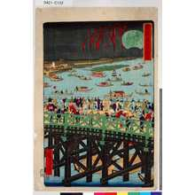Utagawa Hiroshige III: 「東京真景圖曾」「両ごくはしの花火」 - Tokyo Metro Library