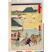 Utagawa Hiroshige III: 「東京三十六景」「日本橋御高礼」 - Tokyo Metro Library