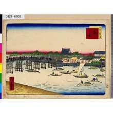 Ikkei: 「東京三拾六景」 「十五」「両国」 - Tokyo Metro Library