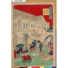 Utagawa Hiroshige III: 「東京名所圖曾」「尾張町日々新聞日報社」 - Tokyo Metro Library