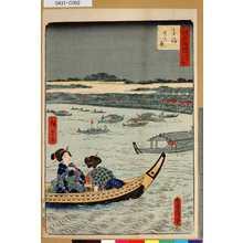 Utagawa Kunisada: 「江戸自慢三十六興」 「高輪廿六夜」 - Tokyo Metro Library