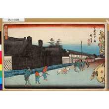 Utagawa Hiroshige: 「江都勝景」「芝新銭坐之圖」 - Tokyo Metro Library