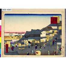 Ikkei: 「東京三十六景」 「二十六」「飯倉四ツ辻」 - Tokyo Metro Library
