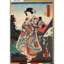 Utagawa Kunisada: 「江戸ノ富士十景之内」 「御茶の水」 - Tokyo Metro Library