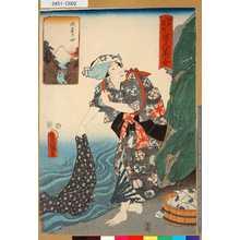 Utagawa Kunisada: 「江戸名所百人美女」 「御茶の水」 - Tokyo Metro Library