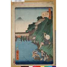 Utagawa Hirokage: 「江戸名所道戯盡」 「四」「御茶の水の釣人」 - Tokyo Metro Library
