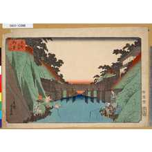 Utagawa Yoshikazu: 「東都名所」 「御茶之水」 - Tokyo Metro Library