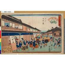 Utagawa Hiroshige: 「江戸高名會亭盡」 「白山傾城ヶ窪」 - Tokyo Metro Library