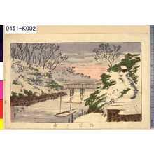 井上安治: 「御茶ノ水」 - 東京都立図書館