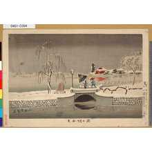 小林清親: 「池の端弁天」 - 東京都立図書館