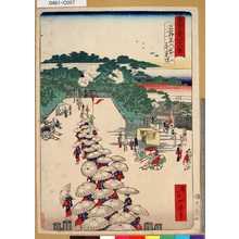 一景: 「東京名所四十八景」 「上野黒門前花見連」「第六」 - 東京都立図書館