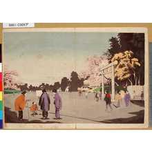 小林清親: 「[上野公園画家写生]」 - 東京都立図書館