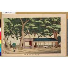 小林清親: 「上野六角茶屋」 - 東京都立図書館