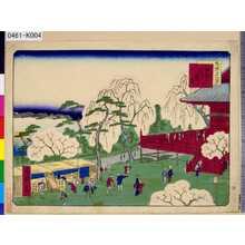 Ikkei: 「東京三十六景」 「三」「上野清水堂」 - Tokyo Metro Library